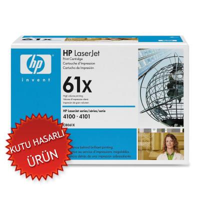 HP - HP C8061X (61X) SİYAH ORJİNAL TONER (C)