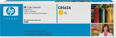 HP - HP C8562A (822A) SARI DRUM ÜNİTESİ-GÖRÜNTÜLEME TAMBURU-Laserjet 9500 (B)