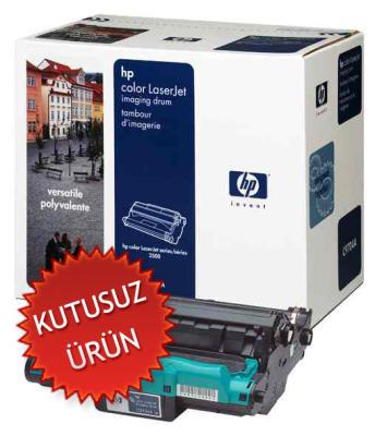 HP - HP C9704A DRUM ÜNİTESİ-TONER LASERJET 1500-1500L-2500 DRUM KİT (U)