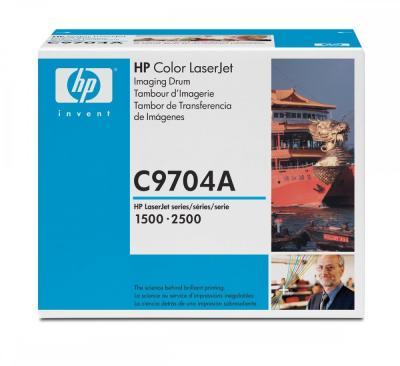 HP - HP C9704A DRUM ÜNİTESİ-TONER LASERJET 1500-1500L-2500 DRUM KİT (B)