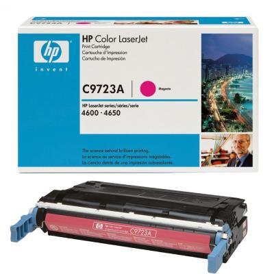 HP - HP C9723A (641A) KIRMIZI ORJİNAL TONER - HP 4600-4610-4650 TONERİ (B)
