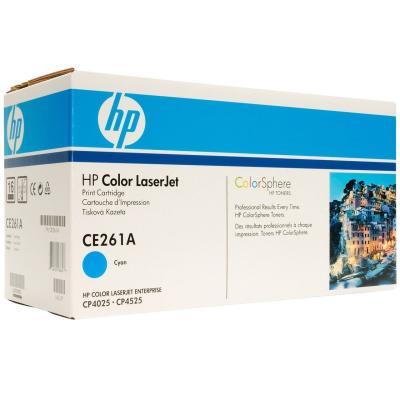 HP - HP CE261A (648A) MAVİ ORJİNAL TONER (B)