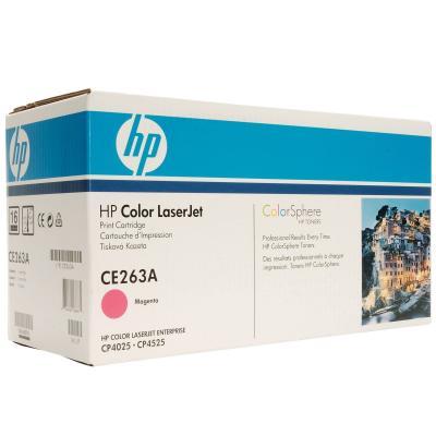 HP - HP CE263A (648A) KIRMIZI ORJİNAL TONER (B)