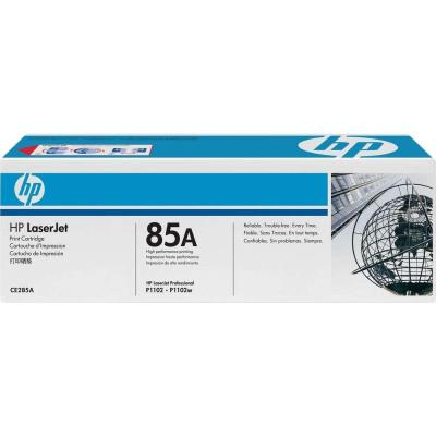 HP - HP CE285A (85A) SİYAH ORJİNAL TONER (B)