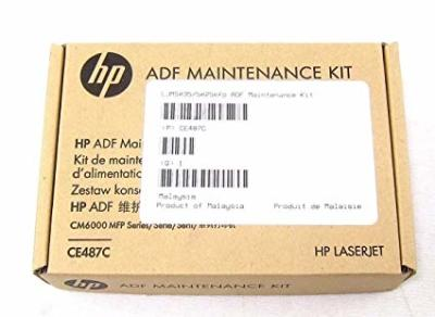 HP - HP CE487C ADF Maint Roller Kit Rulo Takımı CP6015 / CM6030 / CM6040