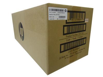HP - HP CE515A ORJİNAL BAKIM KİTİ 220v (Maintenance Kit) HP LaserJet 700 Pro M775