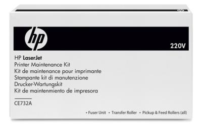 HP - HP CE732A Fuser Maintenance Kit (Bakım Kiti) 220v Laserjet M4555