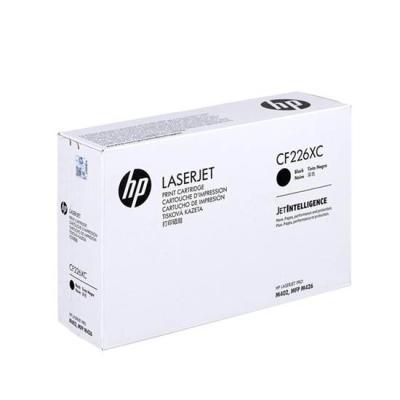 HP - HP CF226XC (26X) ORJİNAL TONER Yüksek Kapasite