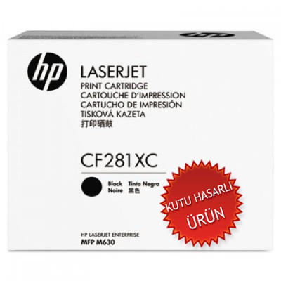 HP - HP CF281XC (81X) SİYAH ORJİNAL TONER (C)