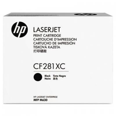 HP - HP CF281XC (81X) SİYAH ORJİNAL TONER M605 / M606 / M630 Yüksek Kapasite