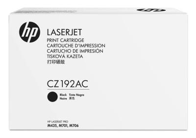 HP - HP CZ192AC (93A) ORJİNAL TONER LaserJet Pro M435