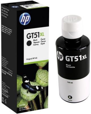HP - HP GT-51XL 135 ml. SİYAH ORJİNAL MÜREKKEP KARTUŞU (X4E40AE)