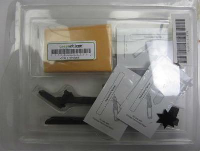 HP - HP Q1271-60420 Generic Maintenance Kit (Bakım Kiti) DesignJet 4000 / 4500 / 4520