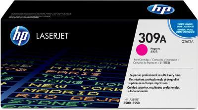 HP - HP Q2673A (309A) KIRMIZI LAZER TONER - HP 3500/3550/3700 YAZICI TONERİ
