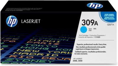 HP - HP Q2671A (309A) MAVİ ORJİNAL LAZER TONER-HP 3500/3550 TONERİ