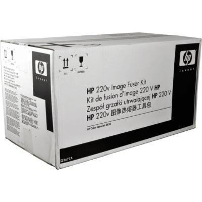HP - HP Q3677A Image Fuser Kit (Fırın Ünitesi) Laserjet 4600, 4610, 4650