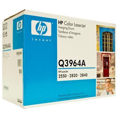 HP - HP Q3964A ORJİNAL DRUM ÜNİTESİ (B)