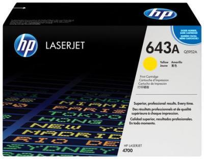 HP - HP Q5952A Sarı Orjinal Toner - HP Laserjet 4700