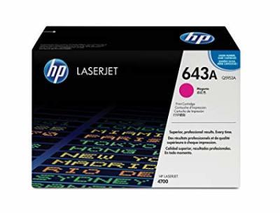 HP - HP Q5953A Kırmızı Orjinal Toner - HP Laserjet 4700