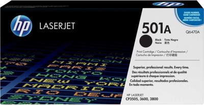 HP - HP Q6470A SİYAH ORJİNAL TONER - HP 3600 SİYAH TONER
