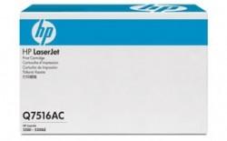 HP - HP Q7516AC SİYAH ORJİNAL TONER - HP LASERJET 5200