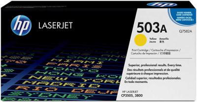 HP - HP Q7582A Sarı Orjinal Toner - HP 3800/CP3505 Sarı Toner