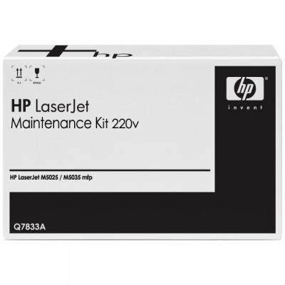 HP - HP Q7833A Fuser Maintenance Kit (Bakım Kiti) M5025 / M5035