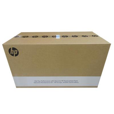 HP - HP RM1-6185-640 (CE710-69010) 220V Color Fuser Kit (Renkli Fırın Ünitesi)