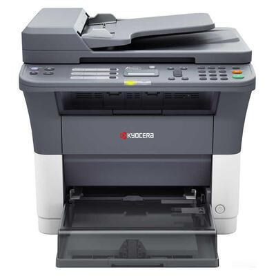 Kyocera Ecosys FS-1120MFP Siyah A4 Çok Fonksiyonlu Fotokopi Makinesi - Thumbnail