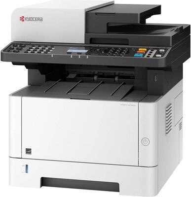 KYOCERA - Kyocera Ecosys M2540dn Siyah A4 Yazıcı + Tarayıcı + Fotokopi + Faks