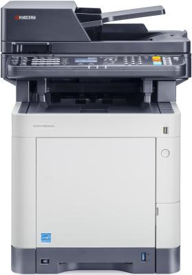 KYOCERA - Kyocera Ecosys M6630cidn Renkli Fotokopi Makinesi