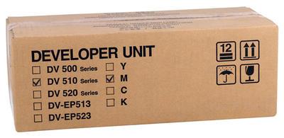 KYOCERA - Kyocera Mita DV-510 Kırmızı Orjinal Developer Unit - FS-C5015N/5020N