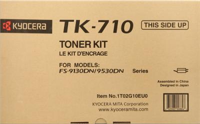 KYOCERA - KYOCERA TK-710 ORJİNAL TONER TasKalfa 3010i, 3011i