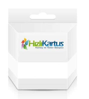 LEXMARK - Lexmark 1 18CX781E Renkli Muadil Kartuş - X2300 / X2310
