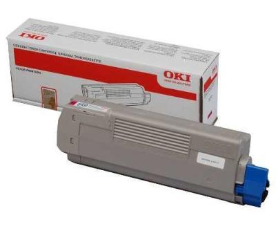 OKI - OKI C9200 / C9400 41515289 SARI ORJİNAL TONER