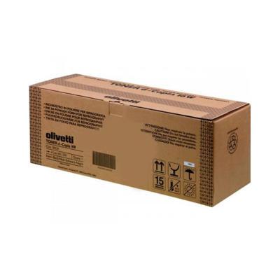 OLIVETTI - Olivetti B0530 16W / 20W / 1601 / 2001 Orjinal Siyah Toner