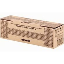 OLIVETTI - OLIVETTI B0740 (TK-130) SİYAH ORJİNAL TONER PG-L2028 / L2030 / 283MF