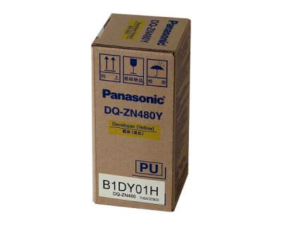 PANASONIC - PANASONIC DQ-ZN480Y SARI DEVELOPER Workio