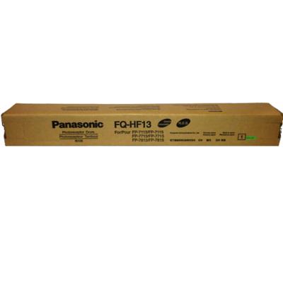 PANASONIC - Panasonic FQ-HF13 Orjinal Drum - FP-7113 / FP-7115