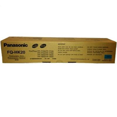 PANASONIC - Panasonic FQ-HK20 Orjinal Drum - FP-7728 / 7735 / 7742 / 7750 / 7830