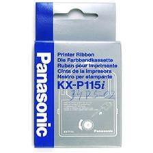 PANASONIC - Panasonic KX-P115i Orjinal Şerit KX-P1180 / KX-P1695 / KX-P1150