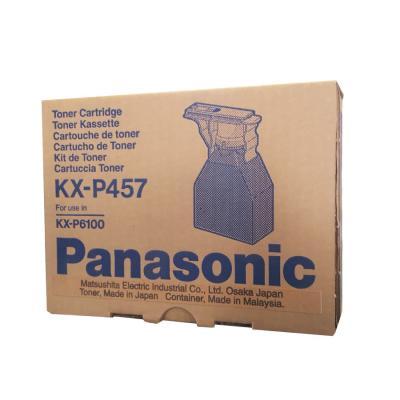 PANASONIC - PANASONIC KX-P457 (KXP457) ORJİNAL TONER KX-P6100 / KX-P6150