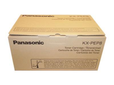 PANASONIC - PANASONIC KX-PEP8 SİYAH RENKLİ ORJİNAL TONER - PANASONIC 7500/7510 TONER