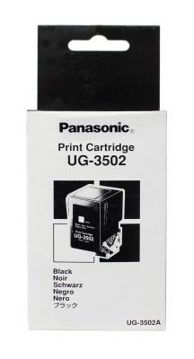 PANASONIC - PANASONIC UG-3502 UF-342 ORJİNAL FAKS KARTUŞU