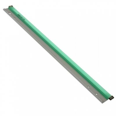 RICOH - Ricoh 1035-1045 Katun Drum Blade (A232-2353)