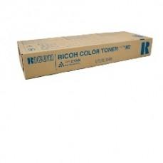 RICOH - RİCOH 885324 / TYPE M2C MAVİ TONER-Aficio 1224C,1232C,1234