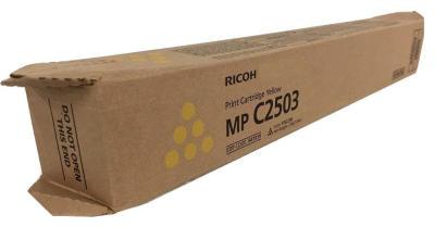 RICOH - RICOH C2503 SARI ORJİNAL TONER MP-C2503-2504-2011-2003-2004(841929)