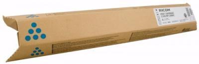 RICOH - Ricoh MP-C2000 / MP-C2500 / MP-C3000 Mavi Orjinal Toner (842033)