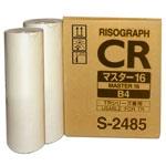 RISO - RISO S-2485 Orjinal B4 Master TR-1510/TR-1530/TR-1550/CR-1630