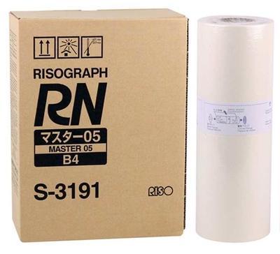 RISO - Riso S-3191 Orjinal B4 Master RN-2050, RN-2051 (Tekli Paket)